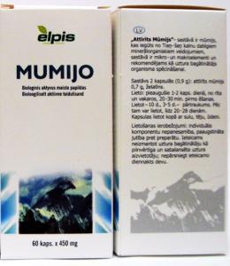Очищенное мумие 0,45г 60капс